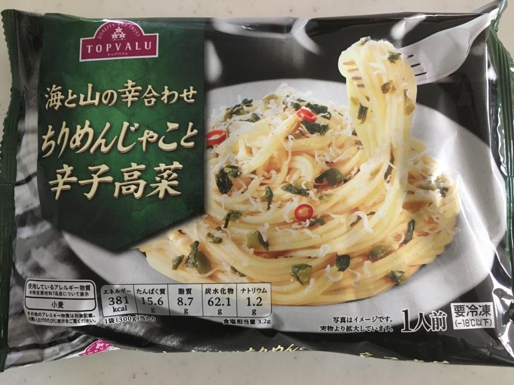 f:id:oichimaru1:20170306162217j:plain