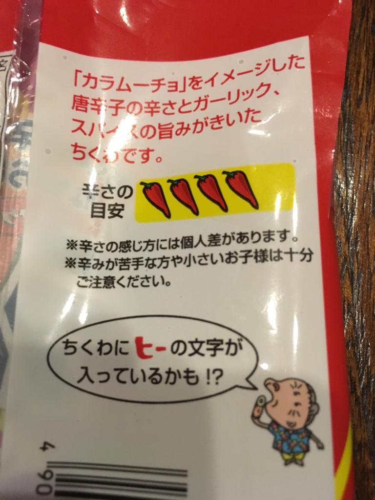 f:id:oichimaru1:20170424155607j:plain