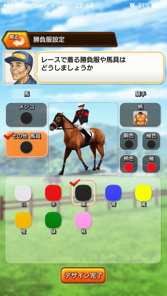 f:id:oichimaru1:20170902012849p:plain