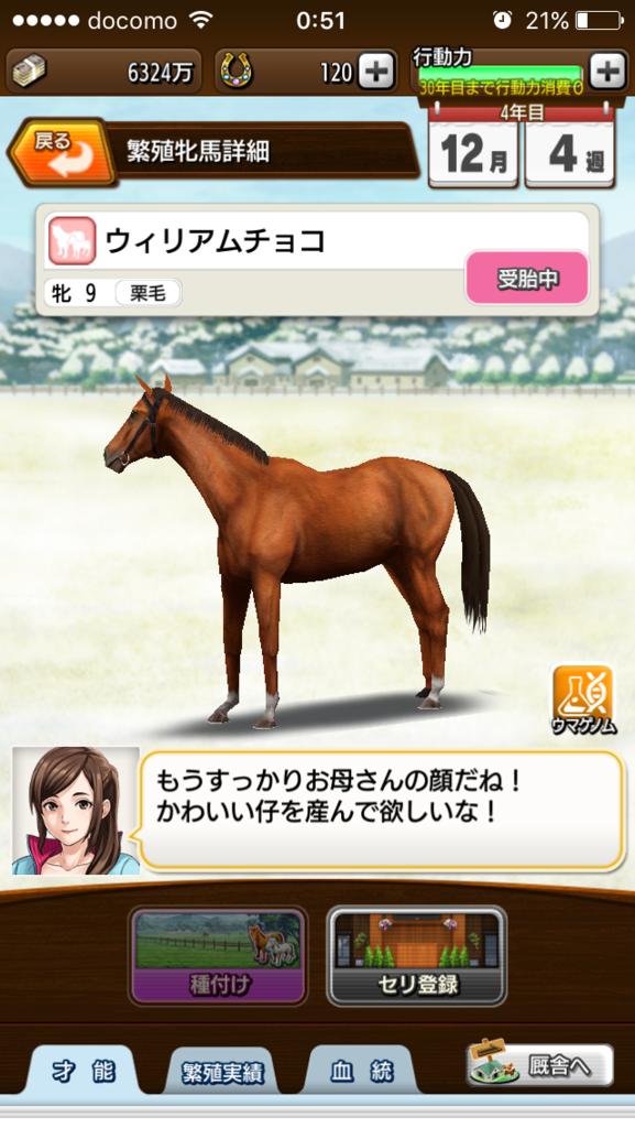 f:id:oichimaru1:20170902014551p:plain