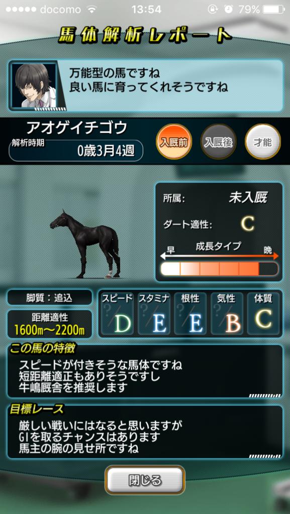 f:id:oichimaru1:20170905141104p:plain