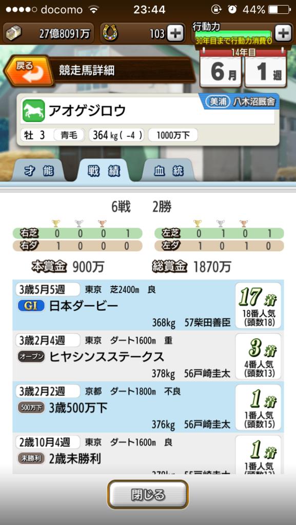f:id:oichimaru1:20170908235008p:plain