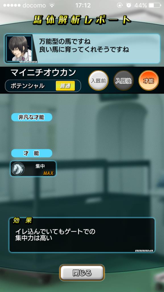 f:id:oichimaru1:20170918173150p:plain