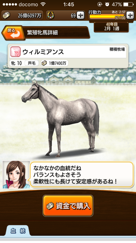 f:id:oichimaru1:20170928151402p:plain