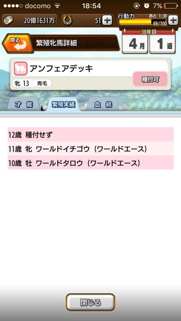 f:id:oichimaru1:20171003113110p:plain