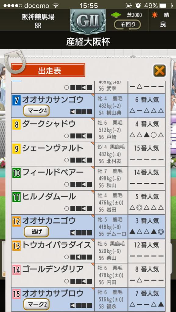 f:id:oichimaru1:20171007124544p:plain