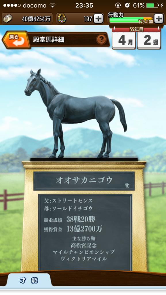 f:id:oichimaru1:20171007144825p:plain