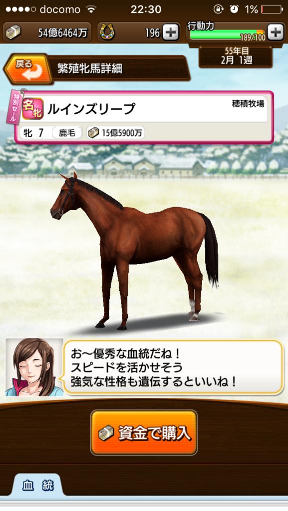 f:id:oichimaru1:20171012181628p:plain