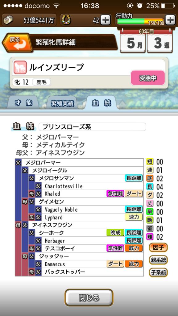 f:id:oichimaru1:20171012181844p:plain