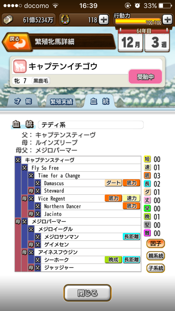 f:id:oichimaru1:20171013164028p:plain
