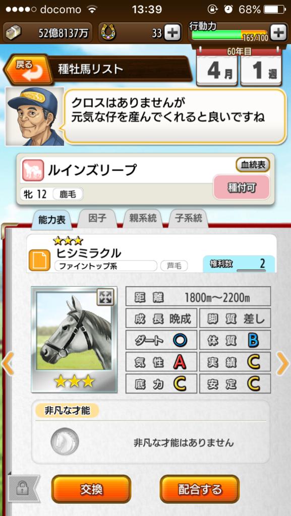 f:id:oichimaru1:20171026175220p:plain