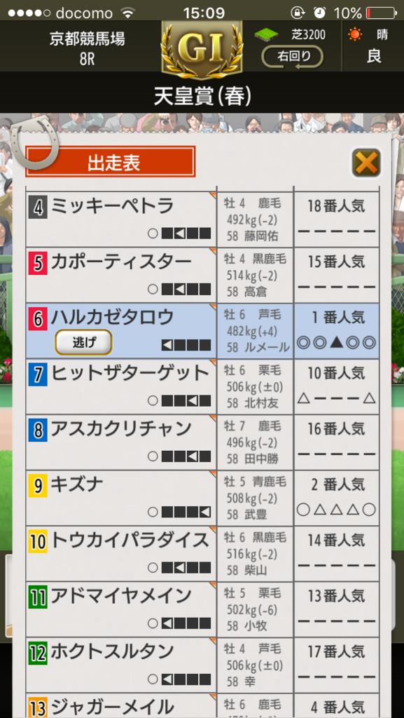 f:id:oichimaru1:20171026183417p:plain