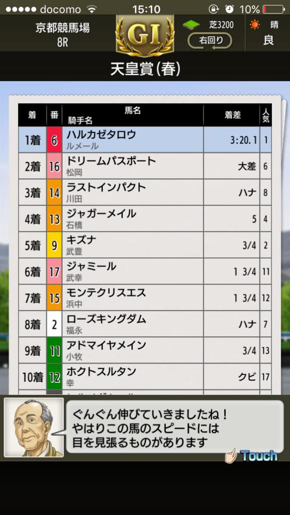 f:id:oichimaru1:20171026183752p:plain