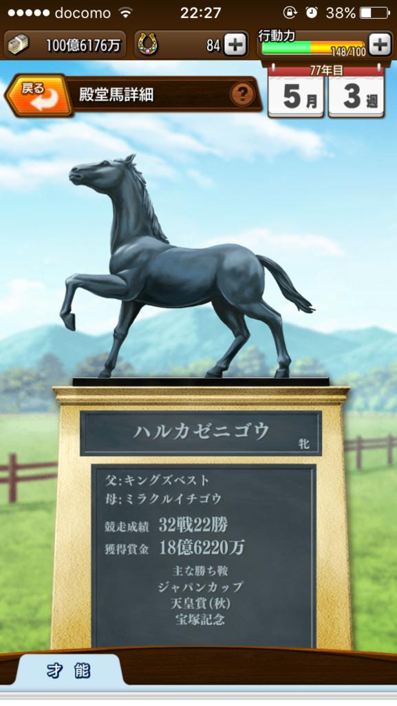 f:id:oichimaru1:20171029145304p:plain