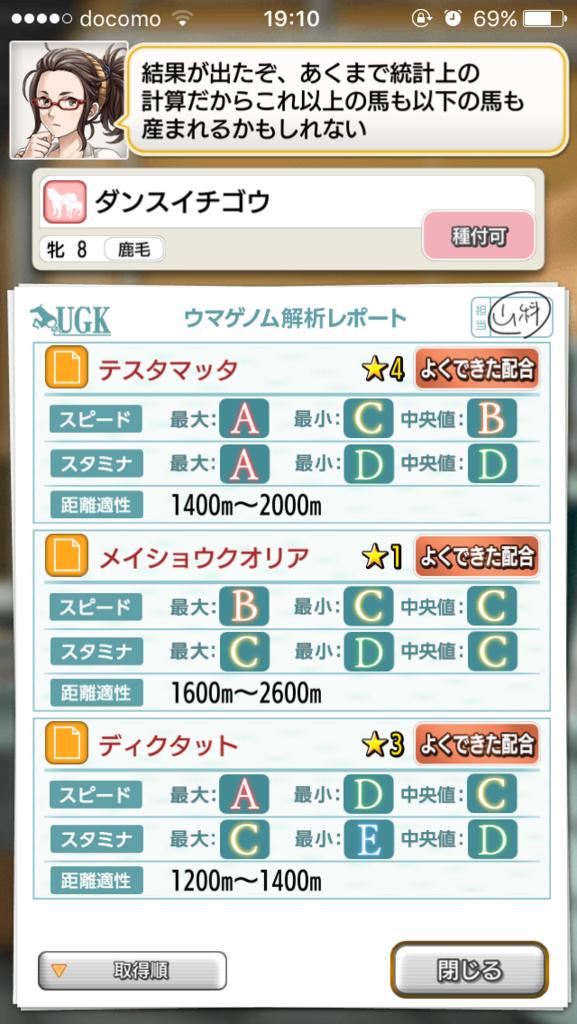 f:id:oichimaru1:20171106114605p:plain