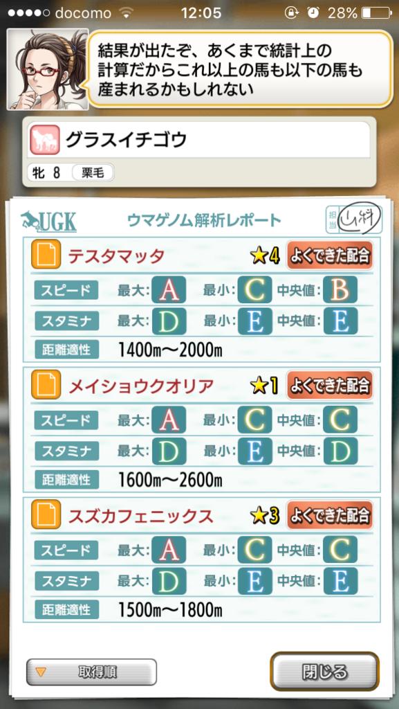 f:id:oichimaru1:20171109120801p:plain