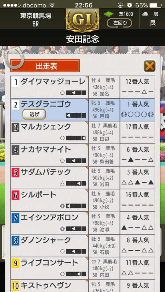 f:id:oichimaru1:20171117011507p:plain