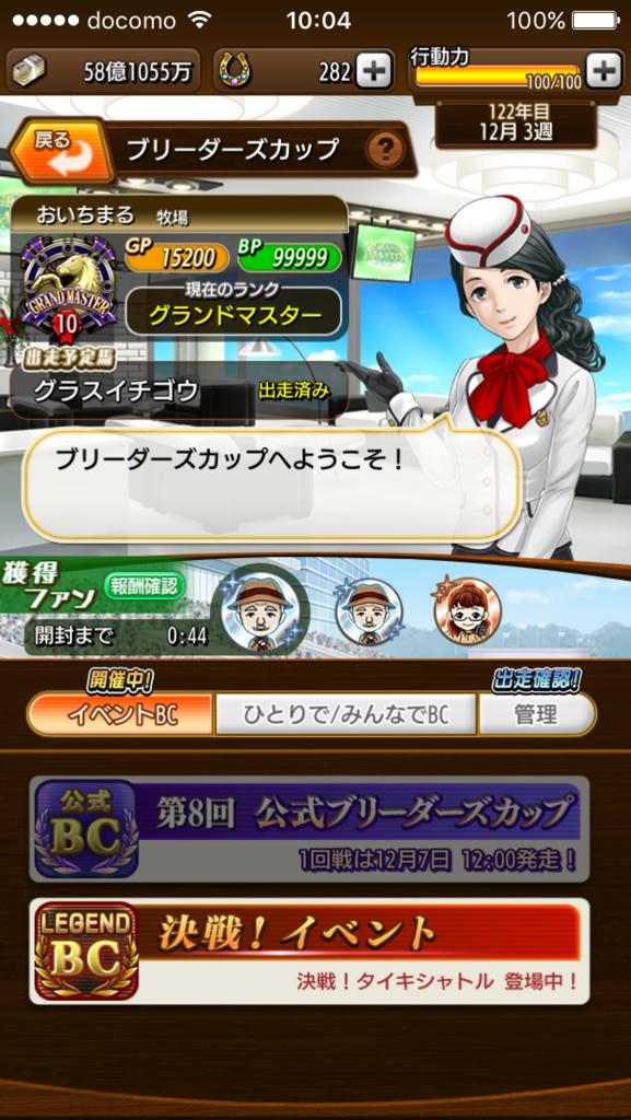 f:id:oichimaru1:20171209174826p:plain