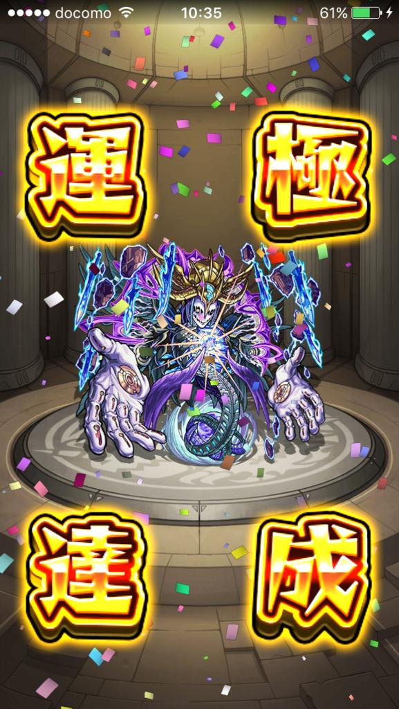 f:id:oichimaru1:20171209175151p:plain