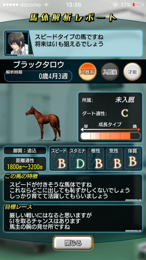 f:id:oichimaru1:20180107185837p:plain