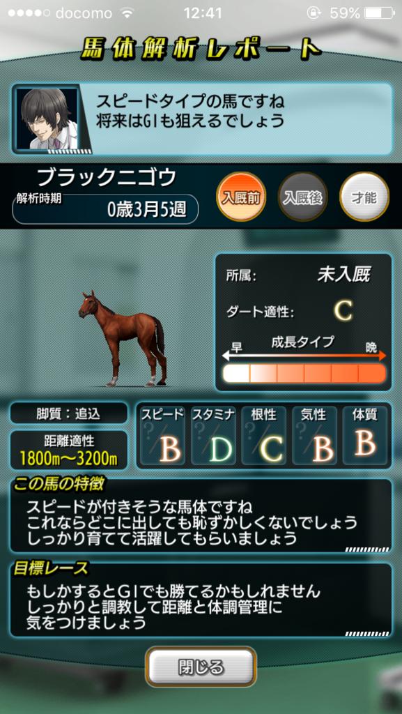 f:id:oichimaru1:20180107185944p:plain