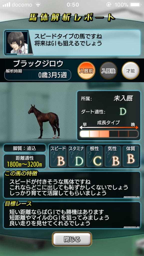 f:id:oichimaru1:20180107190200p:plain