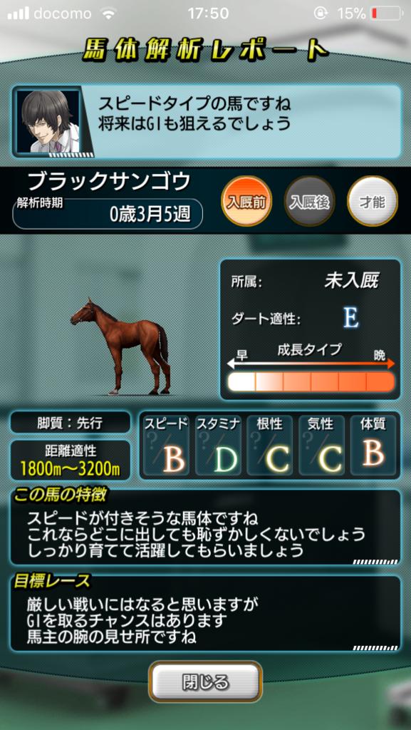 f:id:oichimaru1:20180107190310p:plain