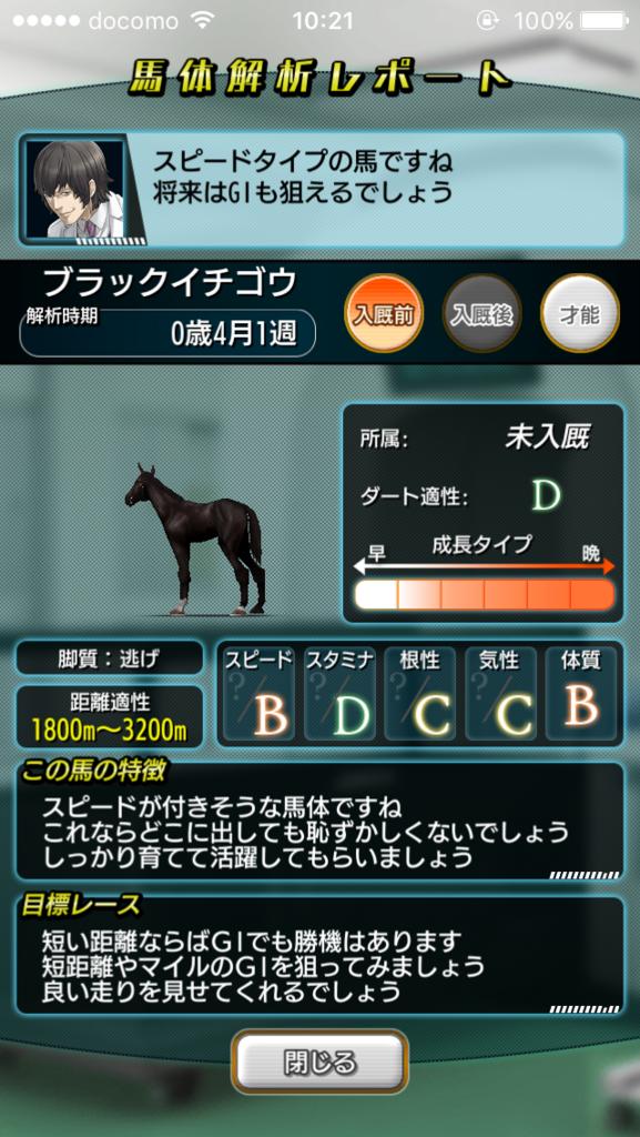 f:id:oichimaru1:20180110161105p:plain