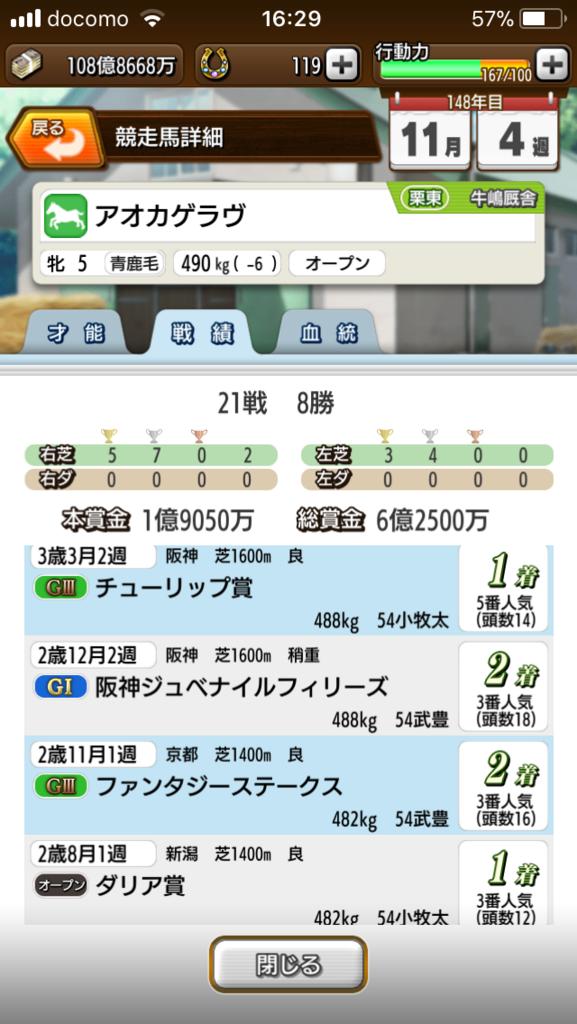 f:id:oichimaru1:20180110162953p:plain