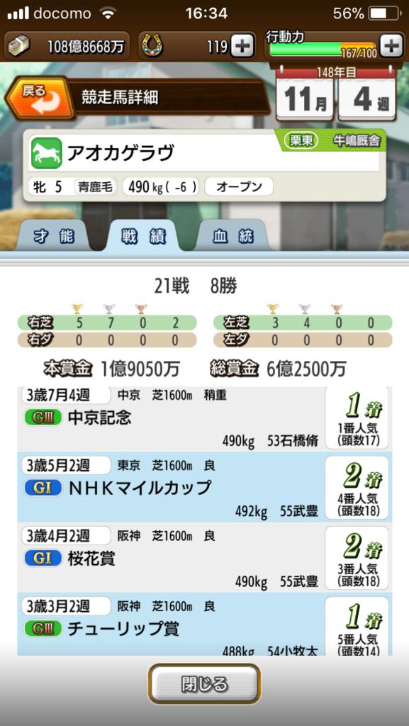 f:id:oichimaru1:20180110163452p:plain