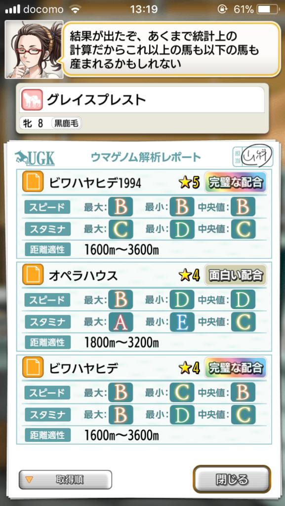 f:id:oichimaru1:20180121143849p:plain