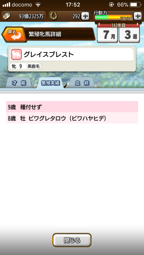 f:id:oichimaru1:20180121145013p:plain
