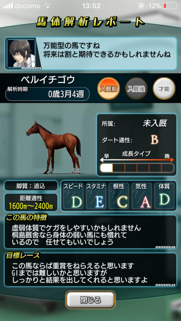f:id:oichimaru1:20180121153731p:plain