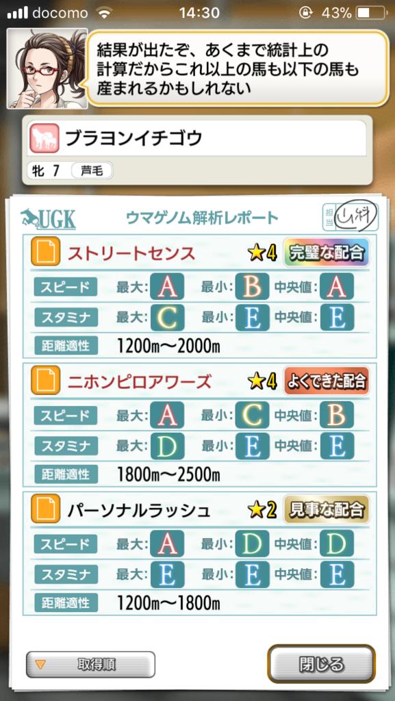 f:id:oichimaru1:20180205160832p:plain