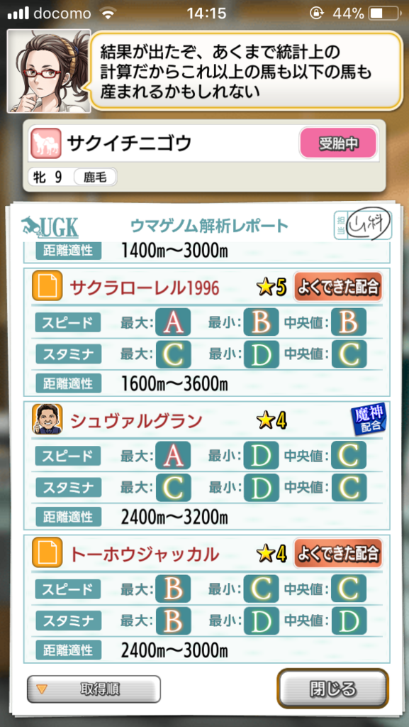 f:id:oichimaru1:20180223141553p:plain