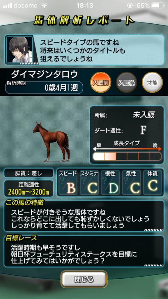 f:id:oichimaru1:20180223181704p:plain