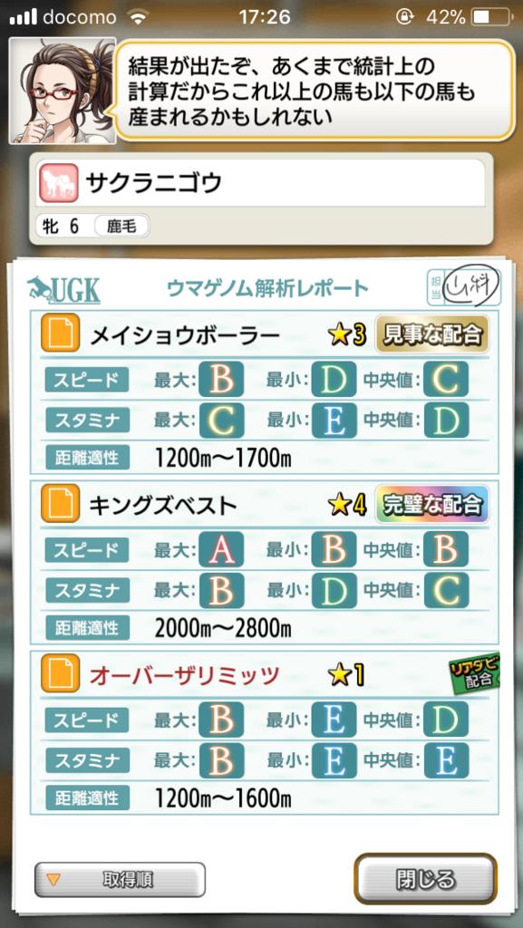 f:id:oichimaru1:20180312013131p:plain