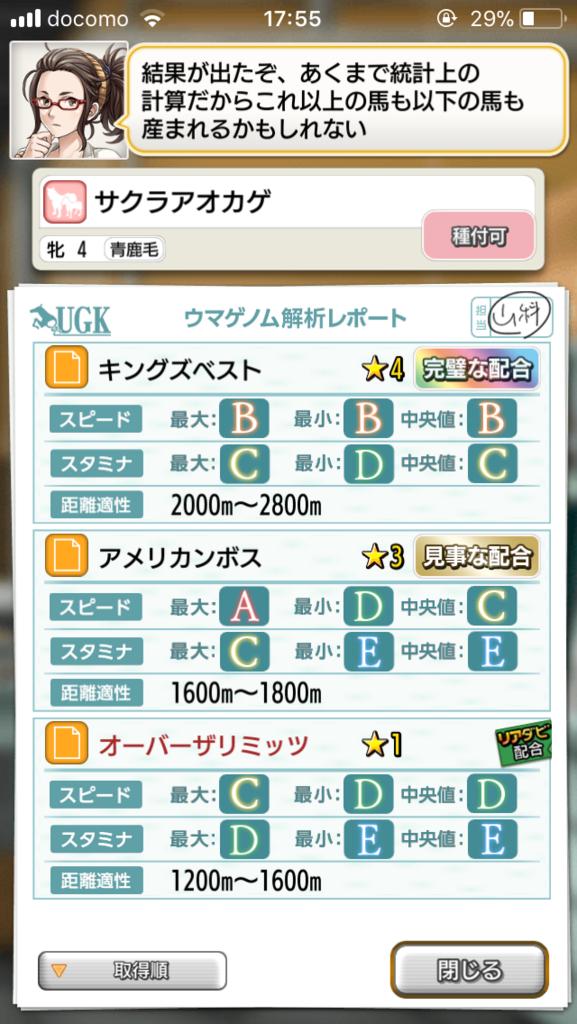 f:id:oichimaru1:20180312013155p:plain