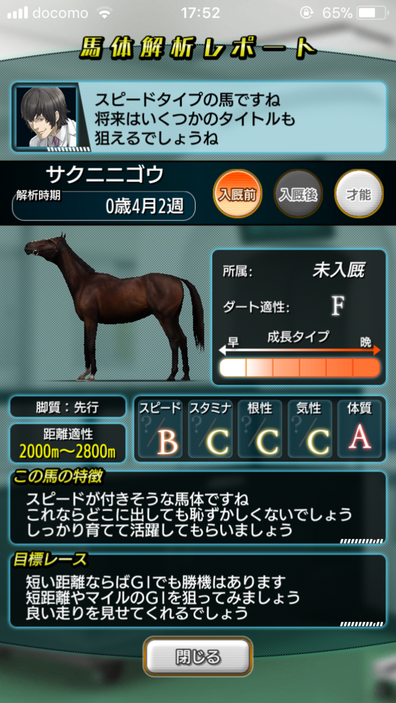 f:id:oichimaru1:20180403011622p:plain