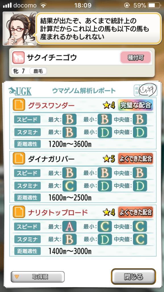 f:id:oichimaru1:20180403134003p:plain