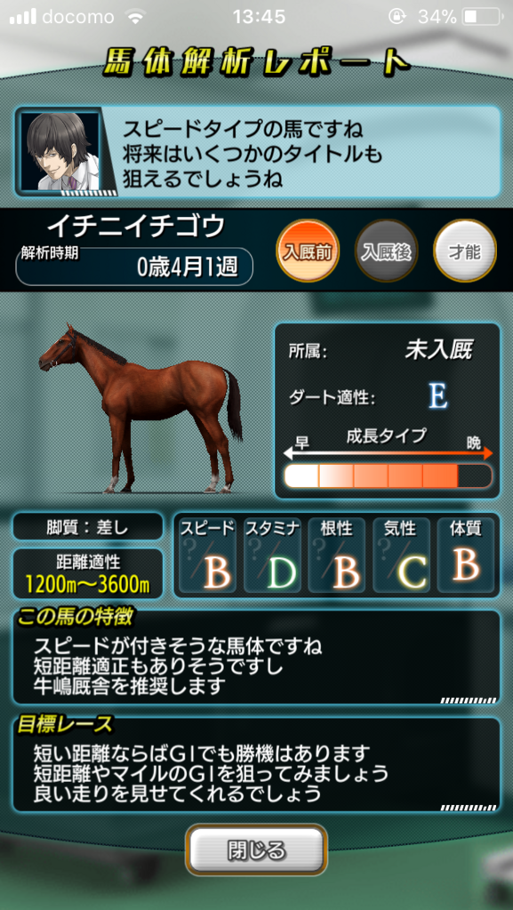 f:id:oichimaru1:20180403165642p:plain