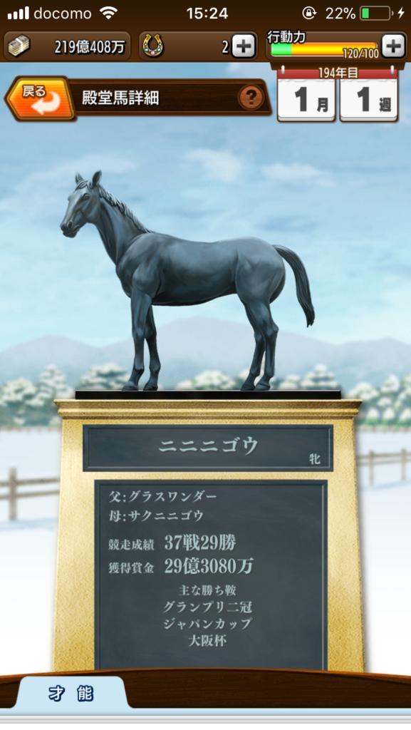 f:id:oichimaru1:20180403175043p:plain