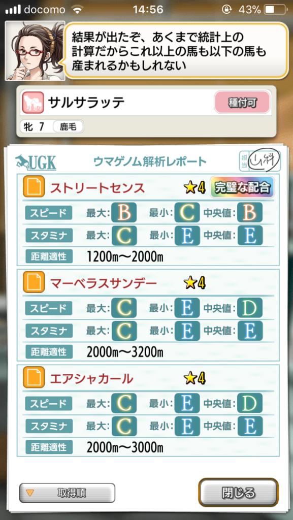 f:id:oichimaru1:20180507160234p:plain
