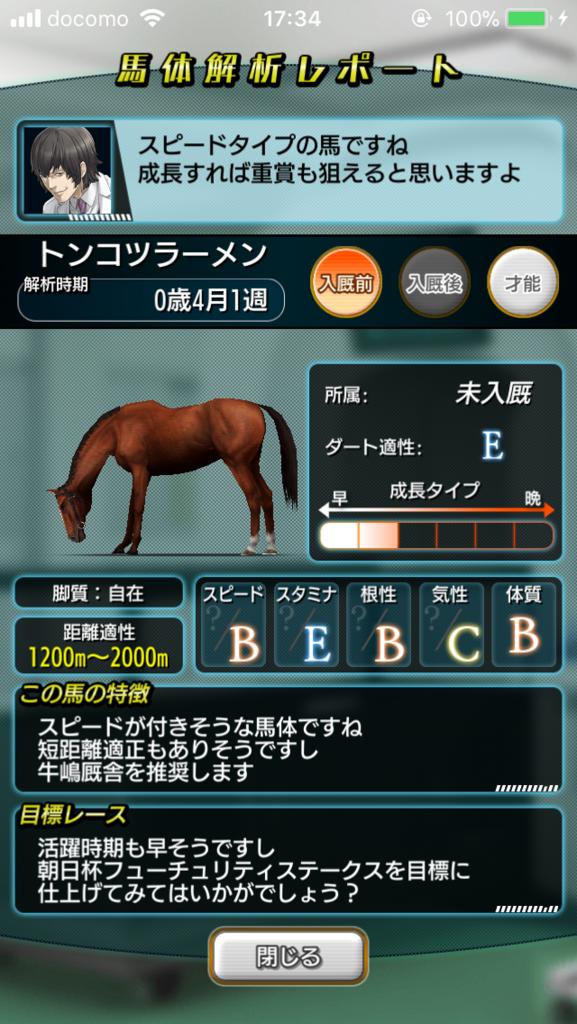 f:id:oichimaru1:20180507160327p:plain