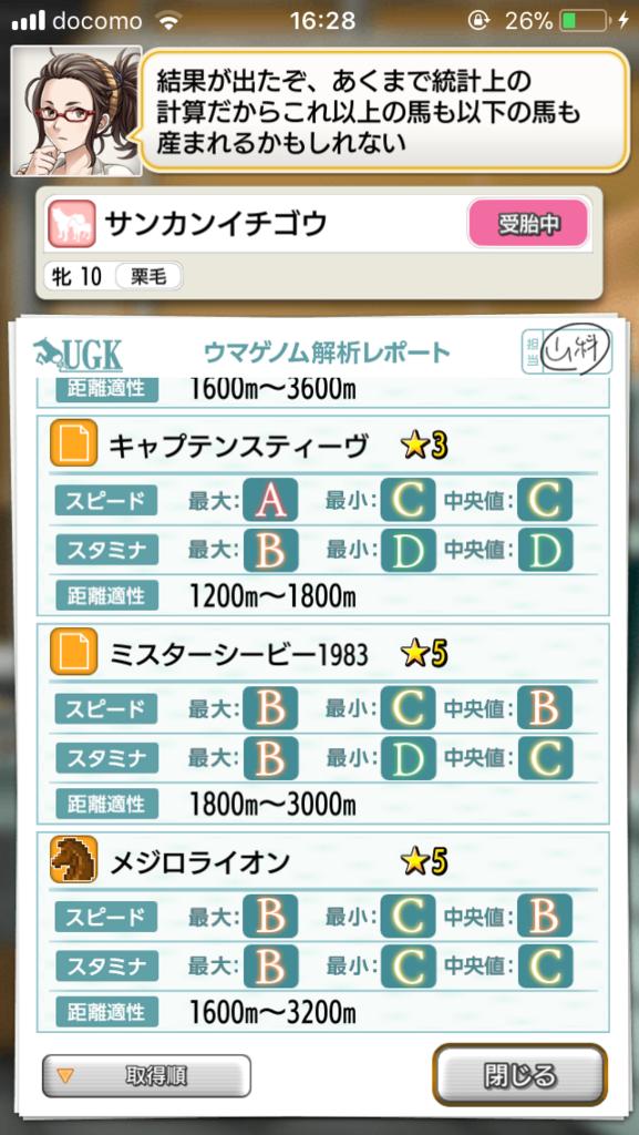 f:id:oichimaru1:20180520144822p:plain
