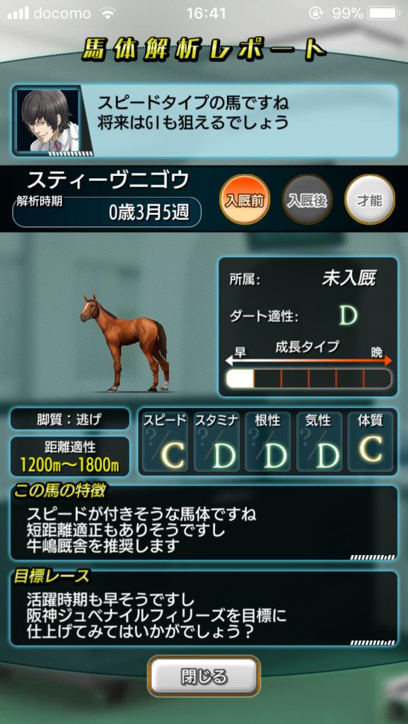 f:id:oichimaru1:20180520144955p:plain