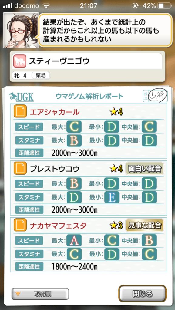 f:id:oichimaru1:20180520145207p:plain