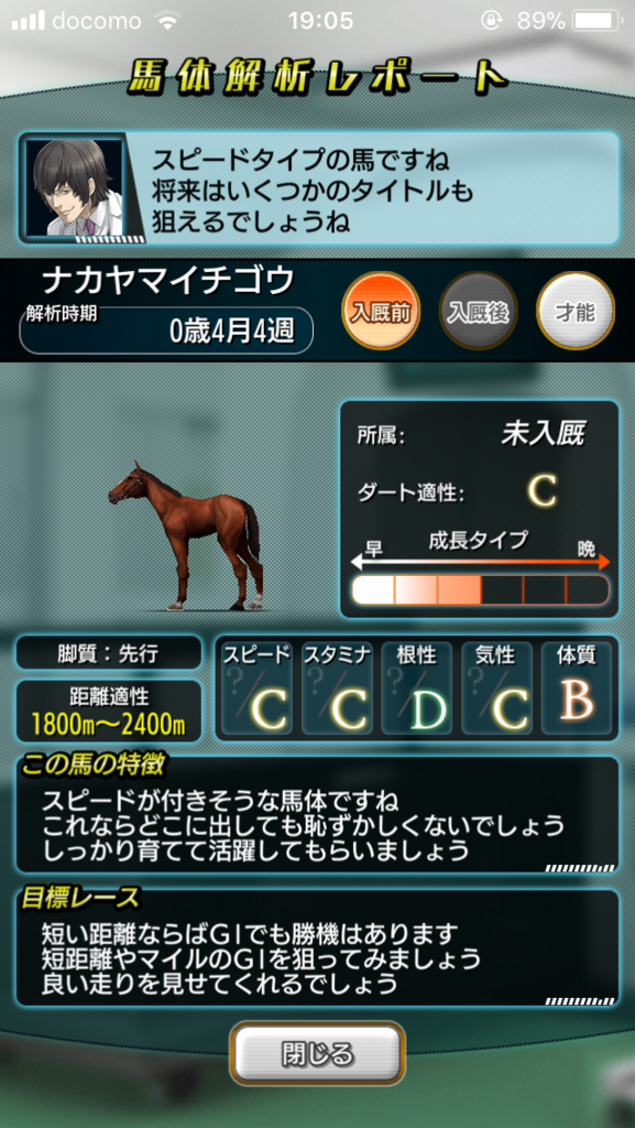 f:id:oichimaru1:20180520145825p:plain