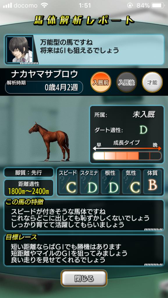 f:id:oichimaru1:20180520150740p:plain