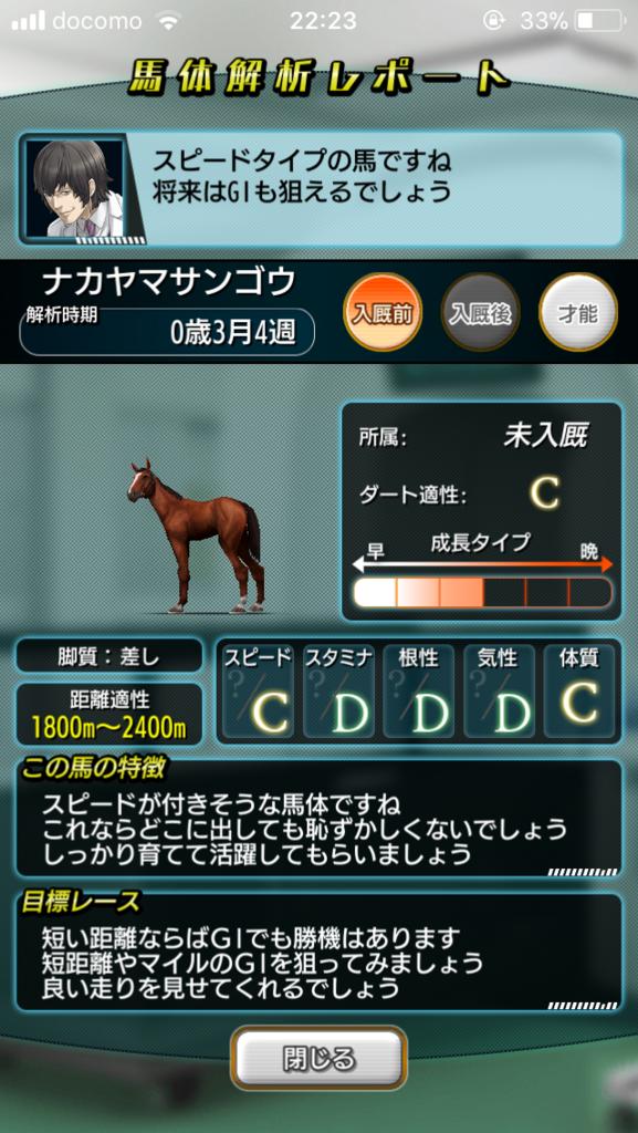 f:id:oichimaru1:20180520151647p:plain